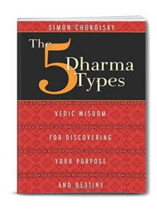 5 dharma types-2
